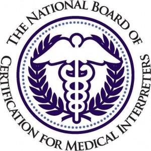 Interpretación médica en hospitales estadounidenses
